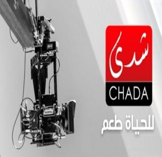 après télé maroc, une nouvelle chaîne tv sur satellite prévue pour septembre