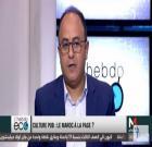 Emission débat autour de la publicité au Maroc -  Mars 2017